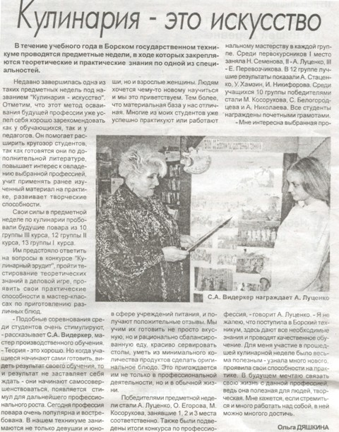 Scan-160229-0001