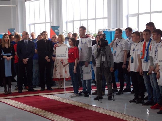 Представители администрации области, руководители движения worldskills russia, спонсоры проведения чемпионата