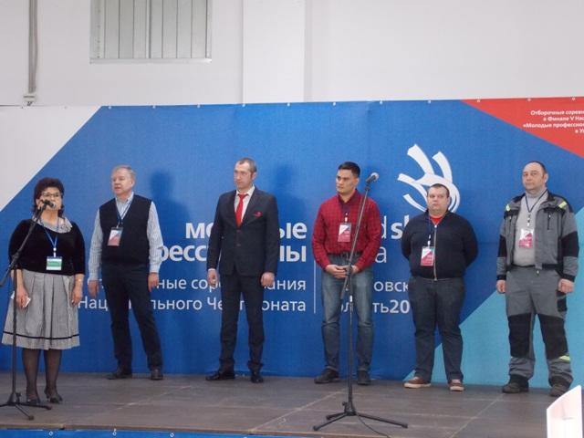 Представители жюри конкурсов по всем компетенциям