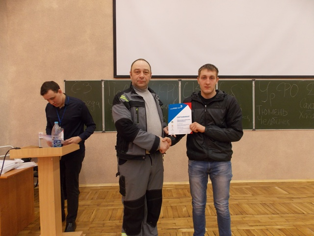 Подведение итогов, вручение сертификата студенту нашего техникума